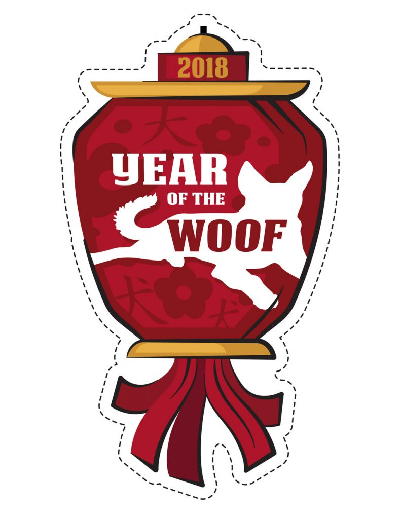 Year of the Woof Lantern Printable